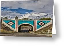Glacier National Park East Gate Greeting Card
