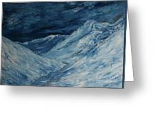 Glacier View Greeting Card