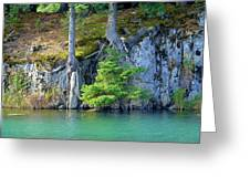 Glacier Water 2 Greeting Card