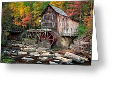 Glade Creek Grist Mill 3  Greeting Card