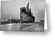 Glasgow Riverside Transport Museum Greeting Card