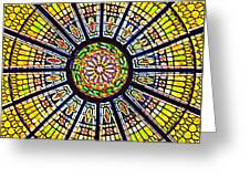 Glass Ceiling 1 Greeting Card