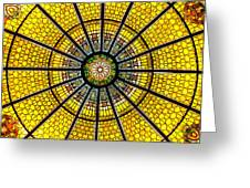 Glass Ceiling 2 Greeting Card