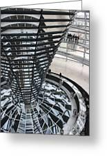Glass Cupola - Berlin Greeting Card