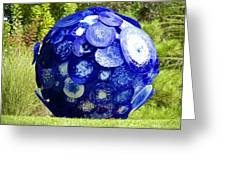 Glass Planet Greeting Card