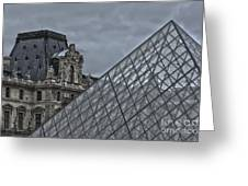 Glass Pyramid And Louvre Museum Paris Greeting Card