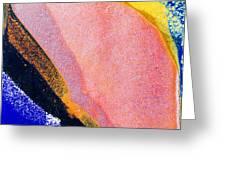 Glaze Vi Greeting Card