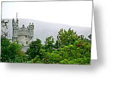 Glenveagh Greeting Card