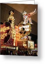 Glitter Gulch In Las Vegas Greeting Card