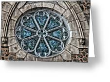 Glorious Church Stained Glass Greeting Card