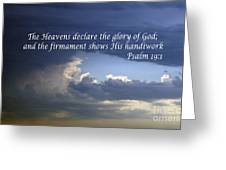 Glory To God   Psalm 10 1 Greeting Card