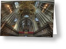Gloucester Cathedral 2.0 Greeting Card