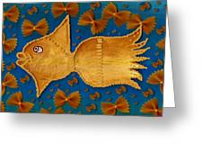 Glowing  Gold Fish Greeting Card by Pepita Selles