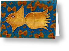 Glowing  Gold Fish Greeting Card