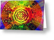 Glowing Mandala Greeting Card