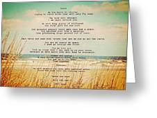 Glowing Soft Surf And Sand With Knots Poem Greeting Card