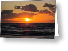 Glowing Sunrise Greeting Card