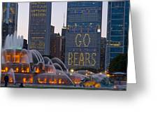 Go Bears Greeting Card
