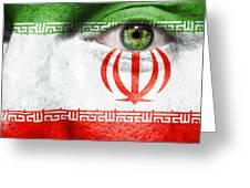 Go Iran Greeting Card