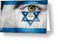 Go Israel Greeting Card