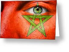 Go Morocco Greeting Card