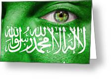Go Saudi Arabia Greeting Card