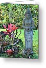 Goddess Bhudevi Mother Earth Greeting Card by Karon Melillo DeVega