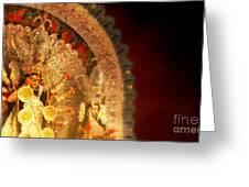 Goddess Durga Greeting Card by Prajakta P