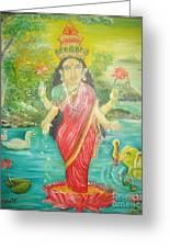 Goddess Mahalaxmi Greeting Card