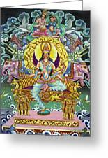 Goddess Of Asia Greeting Card
