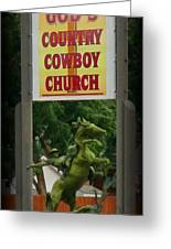 Gods Country Cowboy Church Greeting Card