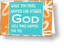 God's Gift Greeting Card