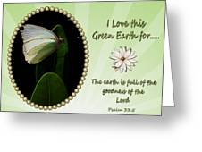 God's Goodness Greeting Card