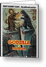 Godzilla Vs Megalon Poster Greeting Card