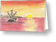 Going Fishing Greeting Card