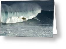Going Left At Jaws Greeting Card