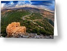 Golan Heights Greeting Card