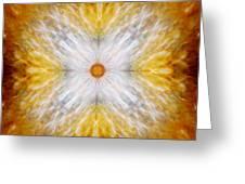 Gold And White Light Mandala Greeting Card