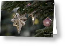 Gold Star Christmas Tree Ornament 4 Of 4 Greeting Card