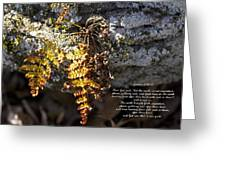 Golden Autumn Fern Greeting Card