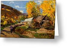 Golden Autumn In Vithkuq Korce Greeting Card