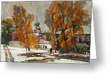 Golden Autumn Under Snow Greeting Card
