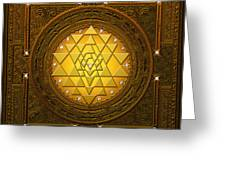 Golden-briliant Sri Yantra Greeting Card