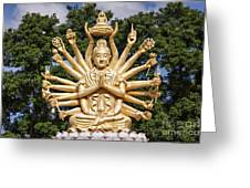 Golden Buddha With Many Arms Greeting Card