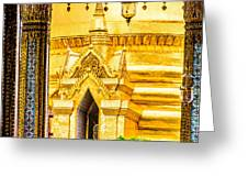Golden Chedi - Temple Of The Emerald Buddha Greeting Card by Colin Utz