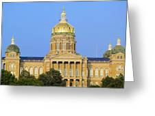 Golden Dome Of Iowa State Capital Greeting Card