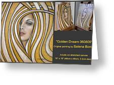 Golden Dream 060809 Comp Greeting Card