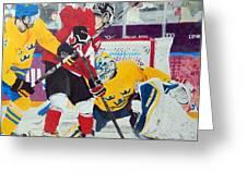Golden Goal In Sochi Greeting Card