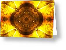 Golden Harmony - 2 Greeting Card