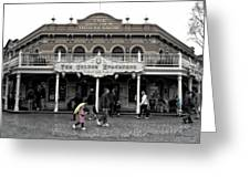 Golden Horseshoe Frontierland Disneyland Sc Greeting Card
